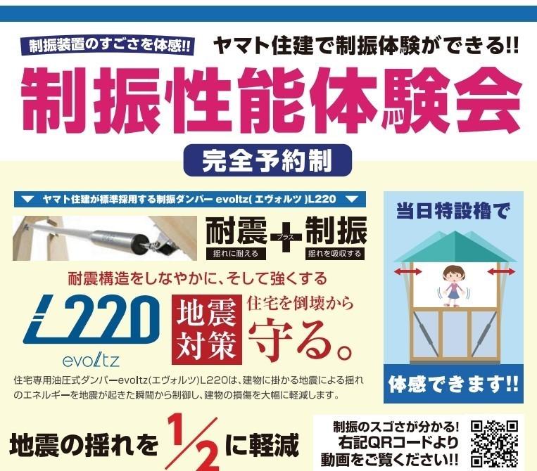 f:id:Yamatojktachikawa:20200713113303j:plain