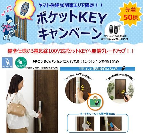 f:id:Yamatojktachikawa:20200714105243j:plain