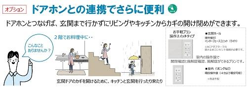 f:id:Yamatojktachikawa:20200714105320j:plain