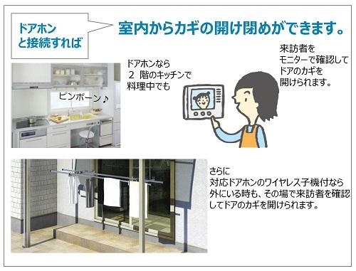 f:id:Yamatojktachikawa:20200714105337j:plain