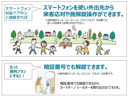 f:id:Yamatojktachikawa:20200714105354j:plain