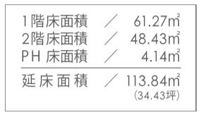 f:id:Yamatojktachikawa:20200723155257p:plain