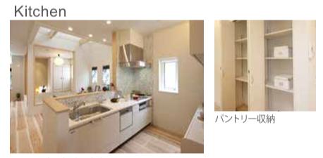 f:id:Yamatojktachikawa:20200723161338p:plain