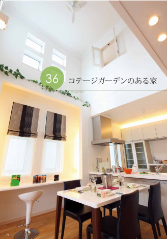 f:id:Yamatojktachikawa:20200724101521p:plain