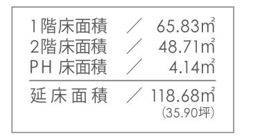 f:id:Yamatojktachikawa:20200724141125p:plain