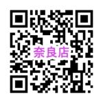 f:id:Yamatojktachikawa:20200814164136p:plain
