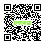 f:id:Yamatojktachikawa:20200814164155p:plain