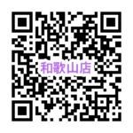f:id:Yamatojktachikawa:20200814164213p:plain