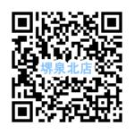 f:id:Yamatojktachikawa:20200814164233p:plain