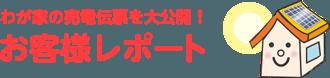 f:id:Yamatojktachikawa:20200815144150p:plain