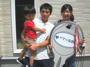 f:id:Yamatojktachikawa:20200815160818j:plain
