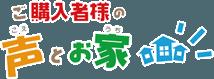 f:id:Yamatojktachikawa:20200815161228p:plain
