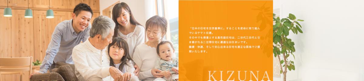 f:id:Yamatojktachikawa:20201002103138p:plain