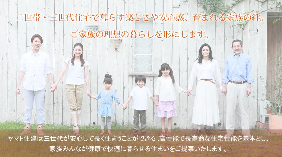 f:id:Yamatojktachikawa:20201002103932p:plain