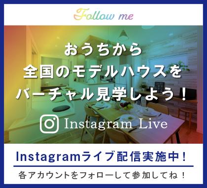 f:id:Yamatojktachikawa:20201124150941j:plain