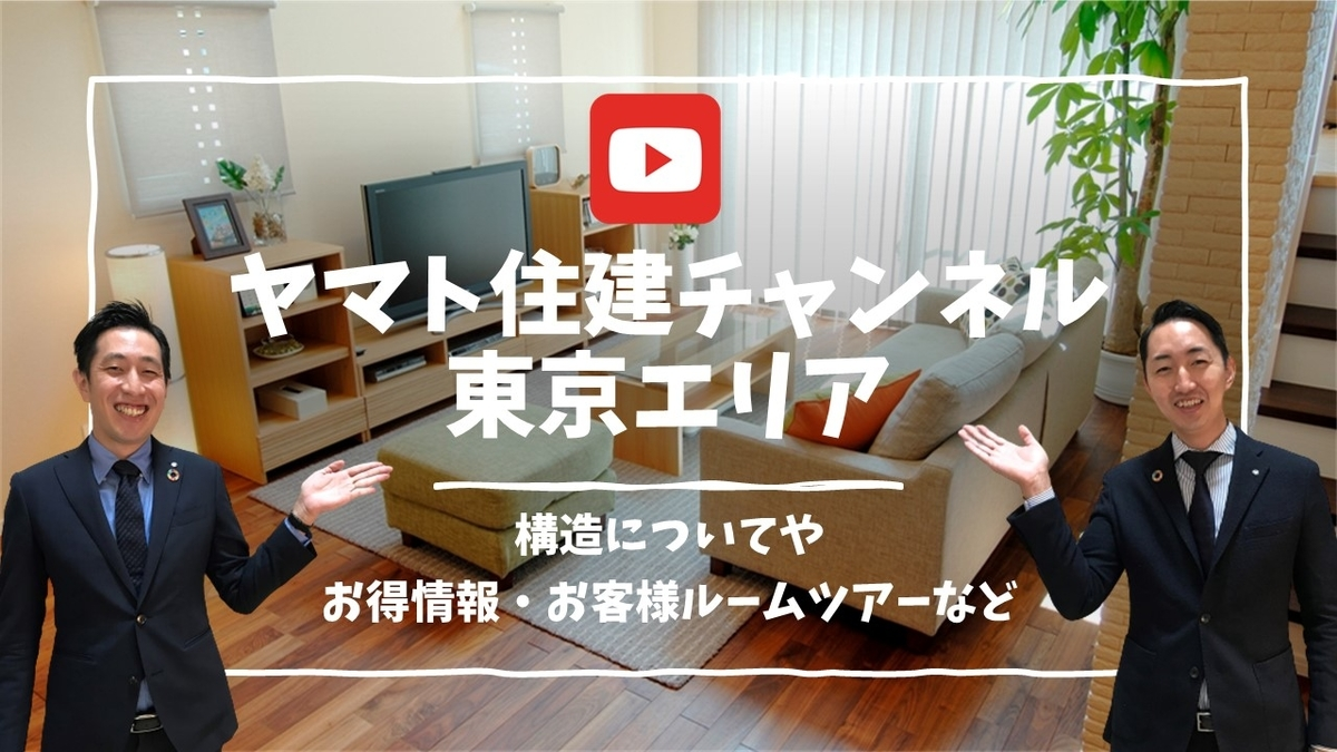 f:id:Yamatojktachikawa:20201130122707j:plain