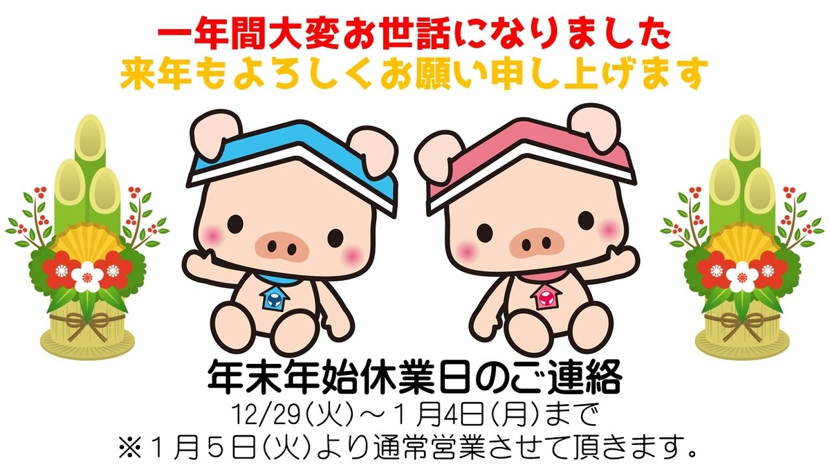 f:id:Yamatojktachikawa:20201204152650j:plain