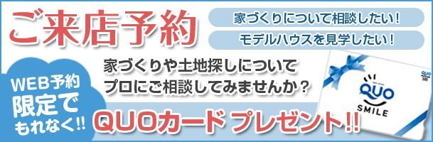 f:id:Yamatojktachikawa:20210216114615p:plain