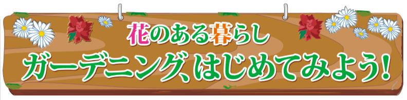 f:id:Yamatojktachikawa:20210502133212p:plain