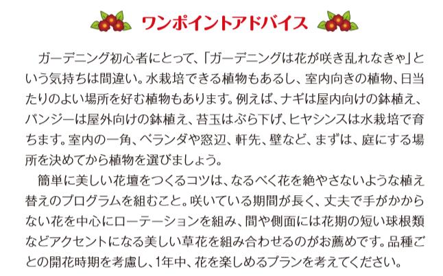 f:id:Yamatojktachikawa:20210502141407p:plain
