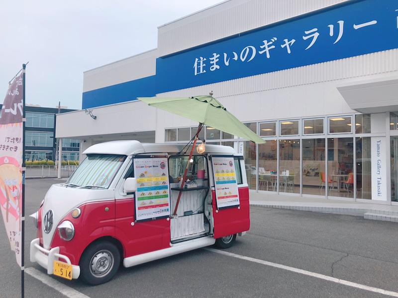 f:id:Yamatojktachikawa:20210505123814j:plain