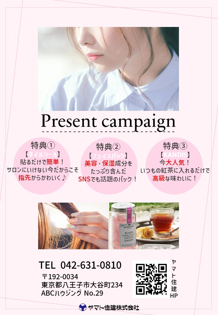f:id:Yamatojktachikawa:20210521143343j:plain