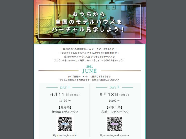 f:id:Yamatojktachikawa:20210601155301p:plain