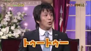 健 堀内 堀内健の実家や父親、兄弟、家族は横須賀市?大学や高校はどこ?