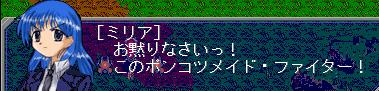 f:id:Yameruo:20210418142905p:plain