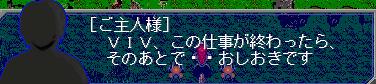 f:id:Yameruo:20210418145817p:plain