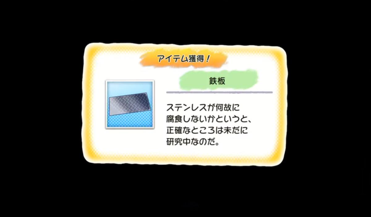 f:id:Yaminabe:20200210141556p:plain