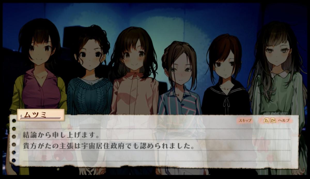 f:id:Yaminabe:20200210230917j:plain