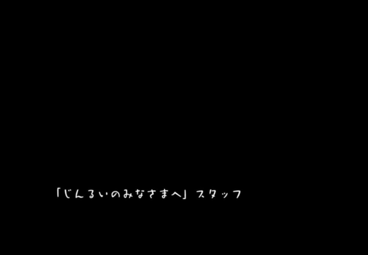 f:id:Yaminabe:20200210231319j:plain