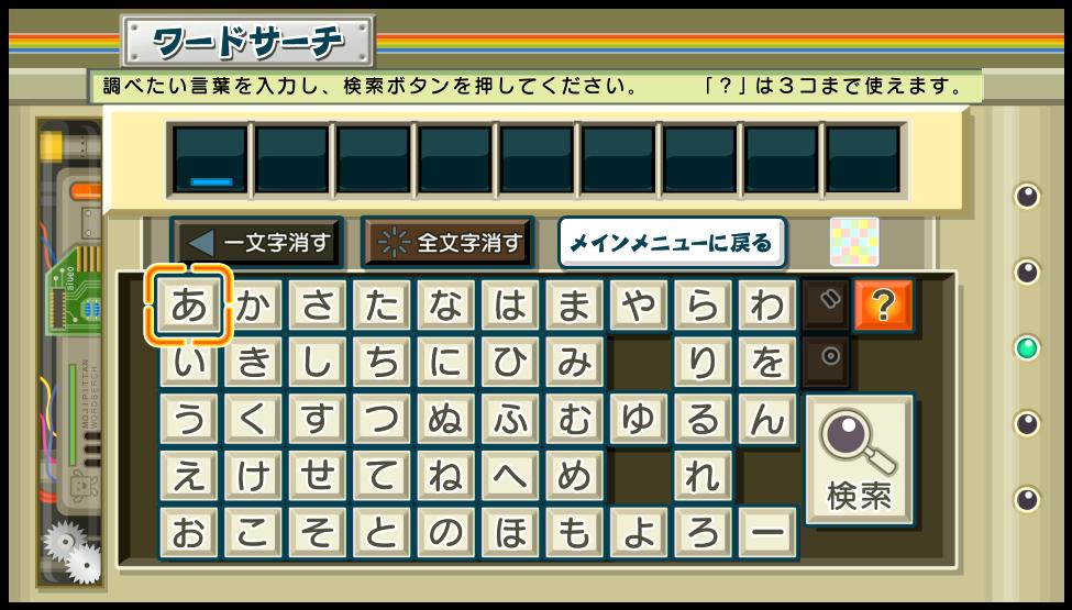 f:id:Yaminabe:20200423161919p:plain