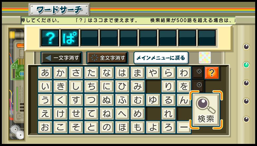 f:id:Yaminabe:20200423161921p:plain