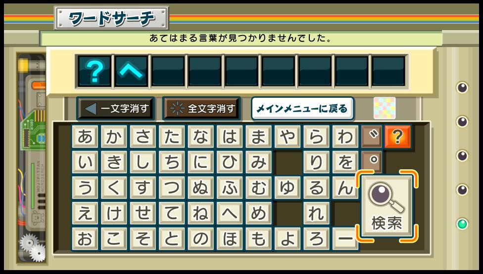 f:id:Yaminabe:20200423161927p:plain