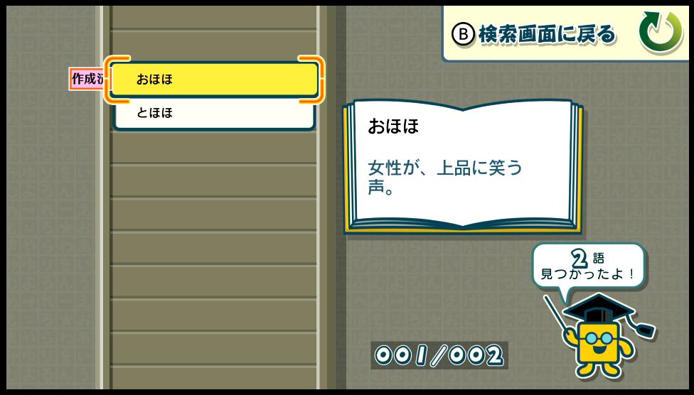 f:id:Yaminabe:20200423173252p:plain