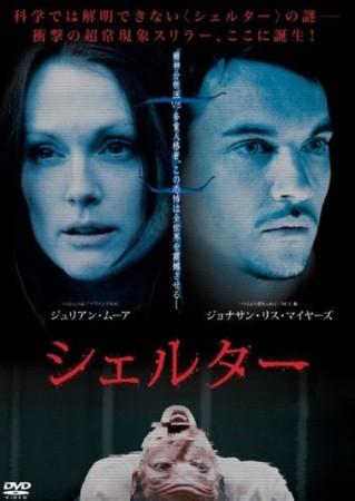 f:id:Yamio:20121123231738j:image