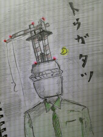 f:id:Yamio:20121126194450j:image