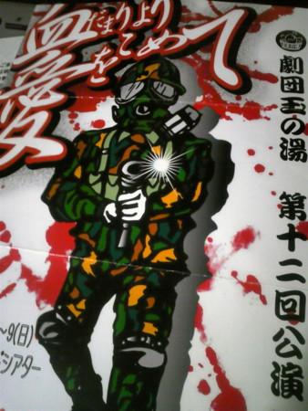 f:id:Yamio:20121210050455j:image