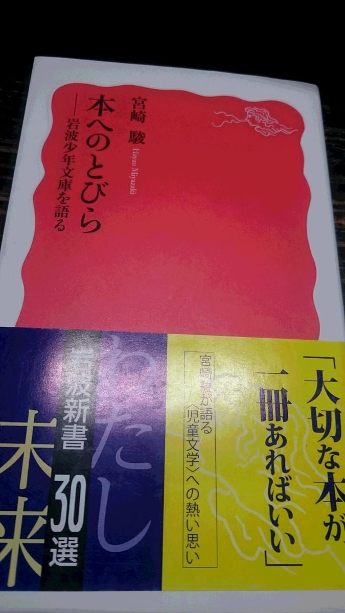 f:id:Yamio:20200203154811j:plain