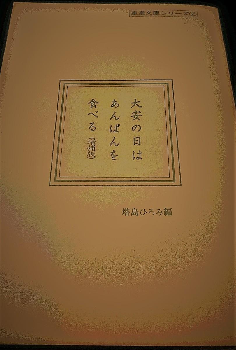 f:id:Yamio:20200625000837j:plain