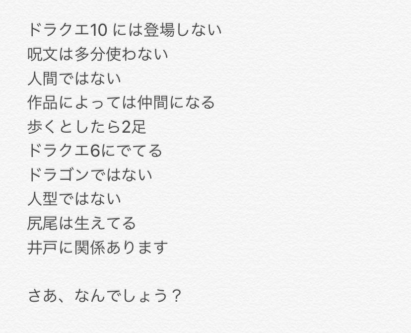 f:id:YanagimotoYomi:20200113134609j:plain