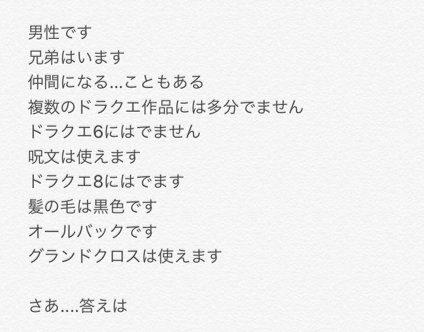 f:id:YanagimotoYomi:20200113135155j:plain