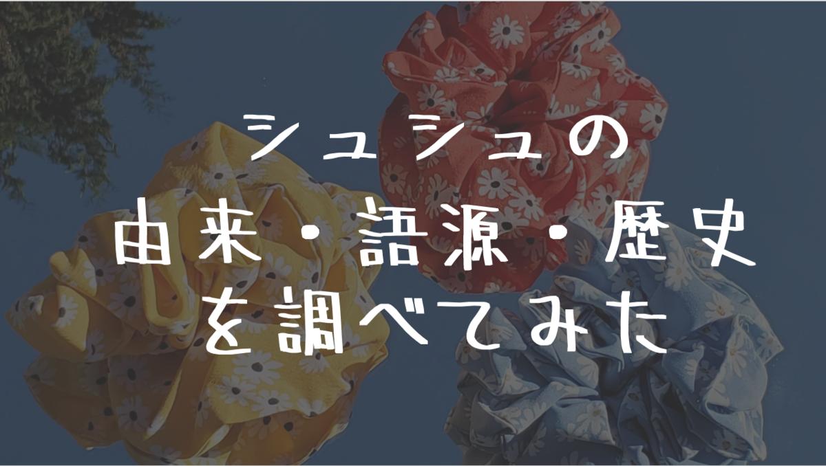 f:id:Yaruking10YR:20210725165806p:plain