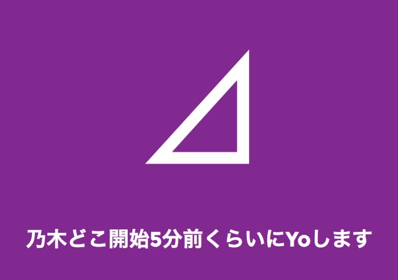f:id:Yasaichi:20140802154852p:plain