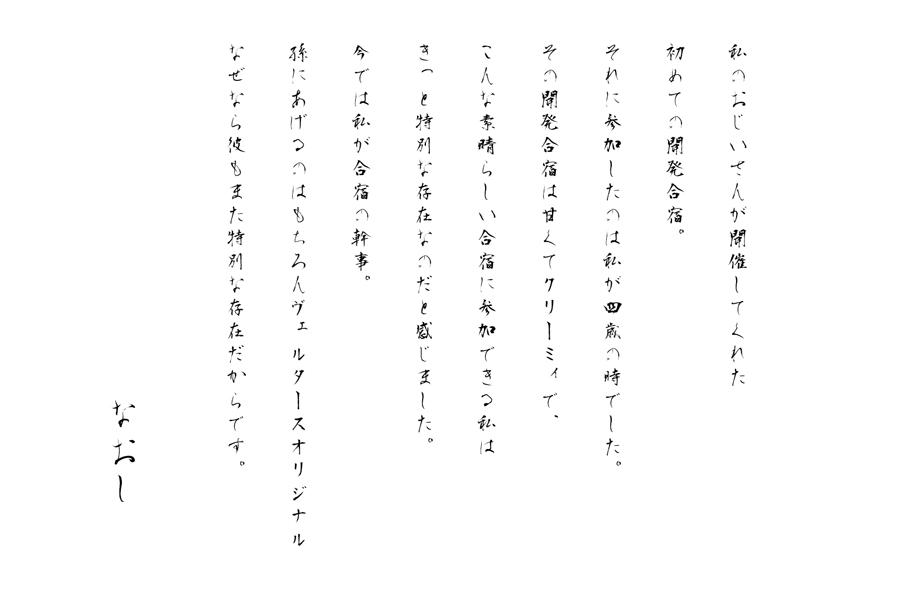 f:id:Yasaichi:20180129150505j:plain