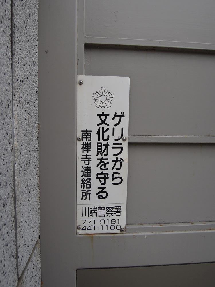 20121001224047