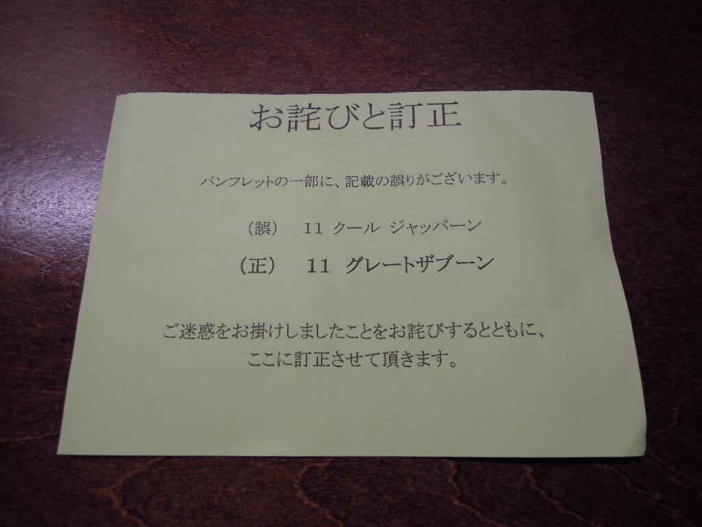 f:id:Yashio:20140724013535j:image:w500