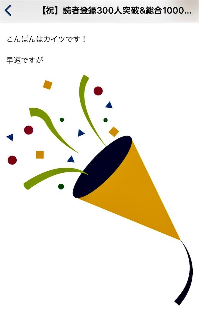 f:id:Yassun:20171012075541j:image